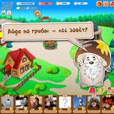 Скриншот из игры Грибники: новый сезон