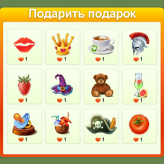 Скриншот к игре Целуй и Знакомься